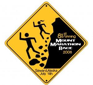 2008 MMR general logo