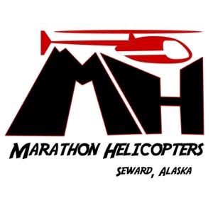 marathonHeli2017